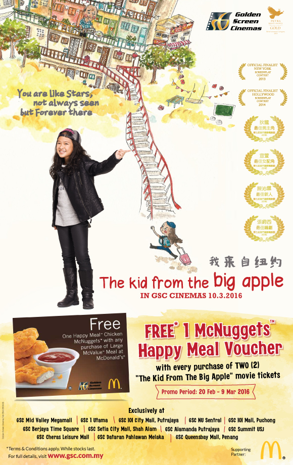 McDonald's McNuggets Voucher Giveaway
