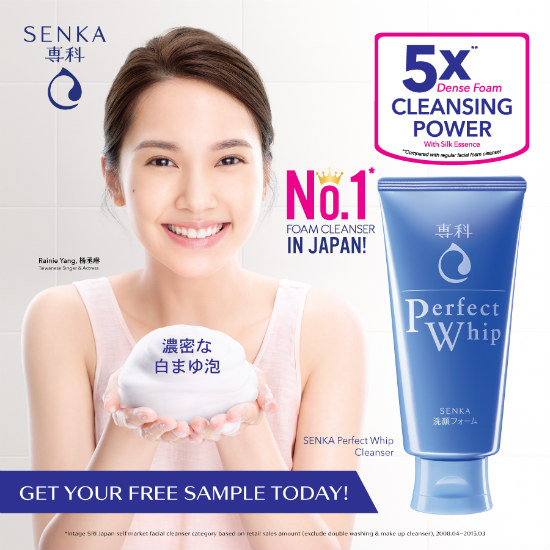 SENKA free sample - SENKA Perfect Whip & Watery Oil