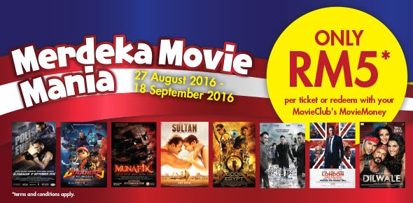 TGV RM5 Promotion - Merdeka Movie Mania 2016