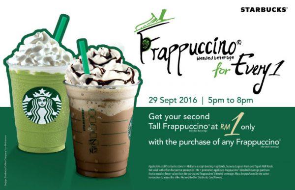 Starbucks RM1 Frappuccino