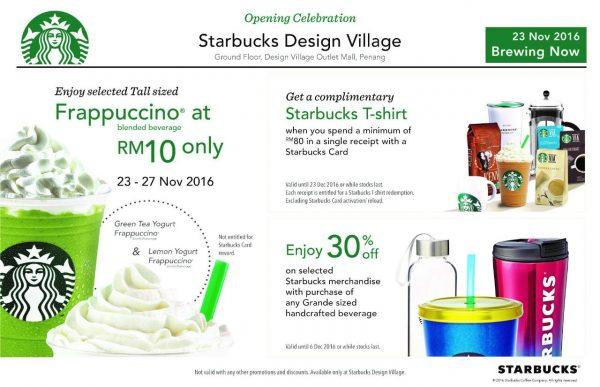 Starbucks Design Village