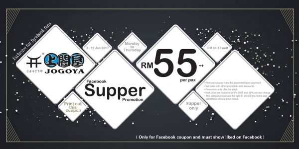 Jogoya Supper buffet Promotion