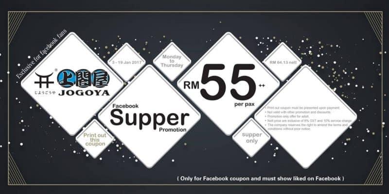 Jogoya Supper buffet Promotion