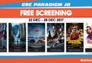GSC Free Movie Screening