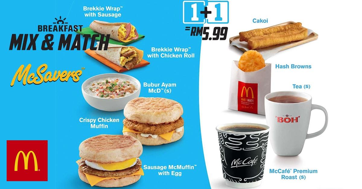 McSavers Breakfast Mix & Match